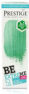 Prestige Оттеночный Бальзам для волос BE51 Мятное мороженое 100мл