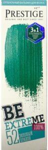 Prestige Оттеночный Бальзам для волос BE52 Зелёный дракон 100мл