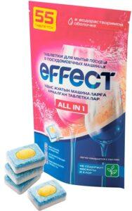 Effect All In 1 таблетки для посудомоечных машин 55шт