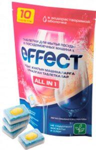 Effect All In 1 таблетки для посудомоечных машин 10шт