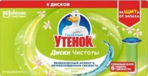 Туалетный Утёнок диски чистоты сменный блок Цитрусовый бриз 1шт 38гр