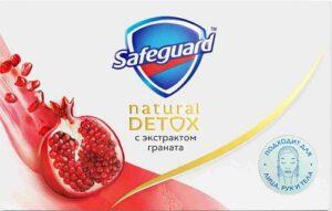 SAFEGUARD Natural Detox Мыло туалетное с экстрактом Граната 110гр