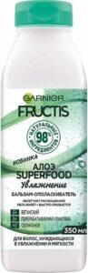 Fructis бальзам-ополаскиватель Superfood Увлажняющий с экстрактом Алоэ 350мл