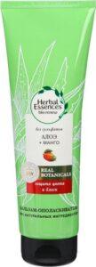 Herbal Essences бальза-ополаскиватель Защита цвета и Блеск Алоэ и Манго 275мл