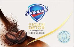 SAFEGUARD Natural Detox Мыло туалетное с экстрактом Кофейных зёрен 110гр