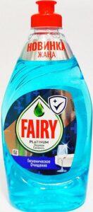 FAIRY Platinum Средство для мытья посуды Ледяная свежесть 430мл