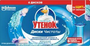 Туалетный Утёнок диски чистоты сменный блок Морская свежесть 1шт 38гр