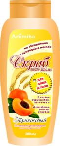 Аромика Скраб Гель-мыло Абрикосовый 300мл