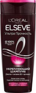 Elseve шампунь Укрепляющий Ультра Прочность 400мл