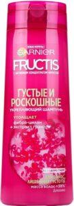 Fructis  Шампунь Густые и Роскошные 250мл
