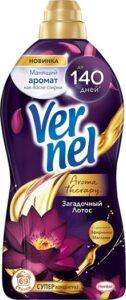 Vernel кондиционер для белья Загадочный лотос 1.74л
