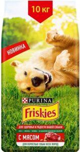 Friskies корм для Взрослых собак с Мясом пак. 10кг
