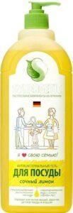Synergetic гель для мытья посуды Антибактериальный Сочный лимон 500мл