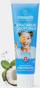 Synergetic ECO зубная паста Интенсивное отбеливание Кокос и Мята 100гр