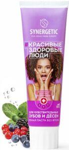 Synergetic ECO зубная паста для чувствительных зубов Ягоды и Мята 100гр