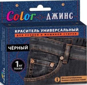 Краситель для ткани Универсальный Черный