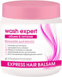 WashExpert Бальзам для волос Объём и Питание 500мл