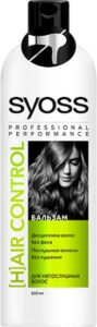 Syoss Бальзам для волос Hair Control 450мл