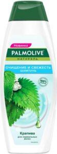 Palmolive Шампунь Очищение и Свежесть Крапива 200мл