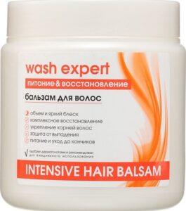 WashExpert Бальзам для волос Питание и восстановление 500мл