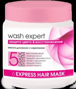 WashExpert Бальзам для волос Защита цвета и Восстановление 500мл