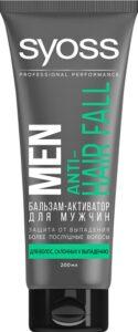 Syoss Men бальзам-активатор Anti-Hair Fall 200мл