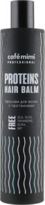 Cafe Mimi Бальзам для волос с Протеинами 300мл