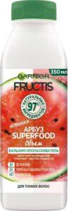 Fructis бальзам-ополаскиватель Superfood Объём с экстрактом Арбуза 350мл