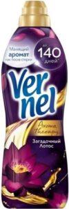 Vernel кондиционер для белья Загадочный лотос 870мл