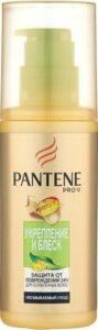 PANTENE сыворотка для волос Укрепление и Блеск 150мл