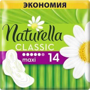 NATURELLA Classic Женские гигиенические прокладки с крылышками Camomile Maxi 14шт